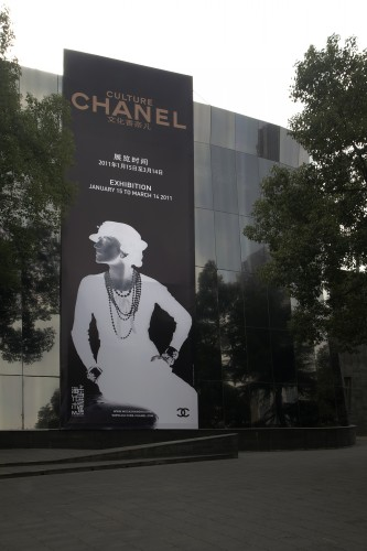 chanel,culture chanel,moca shanghai,jean-louis froment,schlomoff,films sténopé, pinhole movie